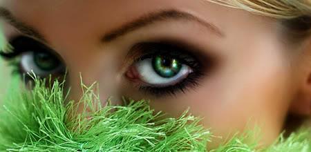 ¿Tus ojos son ocasión de caer?