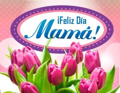 feliz dia de la madre para una amiga de toda la vida